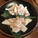 焼肉ハウス草原 - 塩ホルモン¥550と上ミノ¥650