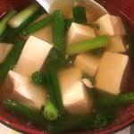 もみじ - 九条ねぎと豆腐のくず煮