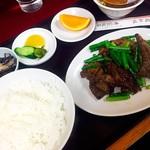 井荻飯店 - ニンニクの芽とレバー炒め定食