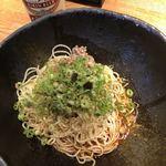 汁なし担担麺専門 キング軒 - 3辛