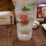 スタンド 高千穂 - バジルハイ(330円)