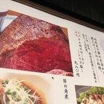 個室×北海道極食材 籠家 -