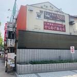 えぞ松 - 建物の雰囲気がすごい!