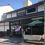 加島茶舗 - 外観
