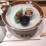 赤坂濱寿司 -