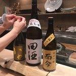 赤坂濱寿司 - 食べログのクーポン「Facebookページにいいね!で入手困難なお酒3点サービス!」