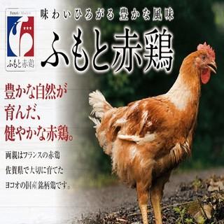 鶏肉へのこだわり【ふもと赤鶏】