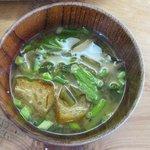 梅の木 - 味噌汁
