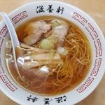 滋養軒 - 函館醤油ラーメン 500円