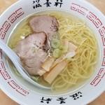滋養軒 - 函館塩ラーメン 500円