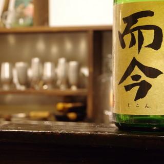 希少な日本酒やワインなど厳選しております