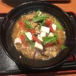 90432358 - 冷しスーラータン麺800円