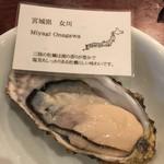 90433484 - 女川産の牡蠣