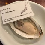 90433490 - 厚岸産の牡蠣