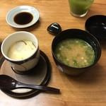 90434153 - 茶碗蒸しとお味噌汁!