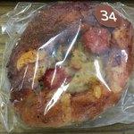 90434391 - 野菜たっぷり焼きチーズカレーパン