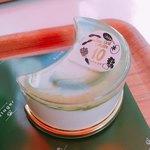 パティスリー ポタジエ - アボカドレアチーズ  540円
