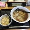 三吉 - 料理写真:ラーメンセット(650円)