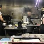 三吉 - 厨房