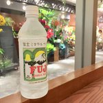 スターバックス・コーヒー - ミネラルオウォーター  120円