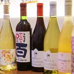 DRAGON酒家 - 厳選日本ワイン