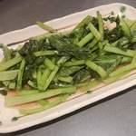 90450055 - 青菜炒め 600円