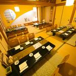 炉ばた・おでん あかし亭 - 歓送迎会・同窓会に最適空間