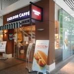 エクセルシオール カフェ - お店