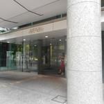 エクセルシオール カフェ - 新宿ファーストウェストビルへ緊急待避