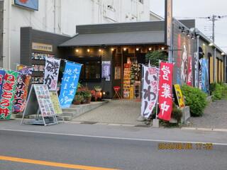 魚料理みうら - 店舗外観(観音駅徒歩10分)
