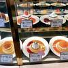 山崎屋本店 - 料理写真:ショーケース
