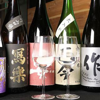 肴に合う旨い日本酒を、全国各地から豊富に取り揃えました
