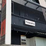 タマヤ - ファサード