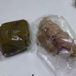 阿蘭 - 菜蒲米(草仔粿/左)、芋粿