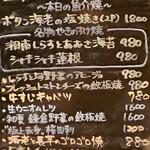 やきのすけ焼太郎 -