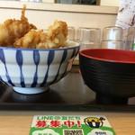 さん天 - 料理写真:鶏たま天丼 みそ汁付 正面から