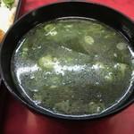 中華料理 ミンラク - スープアップ