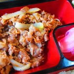 可らし仙台 - スタミナとは、牛こま肉と玉ねぎ炒めのこと