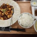 90461173 - 麻婆豆腐定食