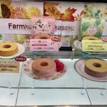 Farmkuchen Fukasaku - このメロンバウムSを購入