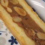明治の館 ケーキショップ -
