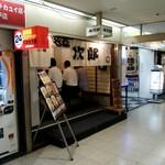 紋次郎 - 店舗外観