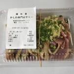 かしわ専門店サトー - 地鶏のタタキ=800円 週末には必らず買いに行く