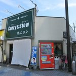 Curry & Stew オニョン - 店舗外観