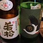 麦酒庵 - 飲んだ日本酒2