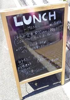 焼肉亭 -