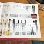 但馬牛料理はまだ - 但馬牛焼肉・ご飯物・キムチ・サラダ・スープ