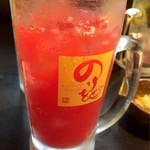 王道居酒屋 のりを  - トマトチューハイ