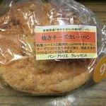 パン アトリエ クレッセント  - 焼きチーズカレーパン
