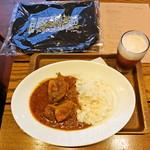 フレッシュネスバーガー - 「基本のチキンカレー」のカレーライス+オリジナルトートバッグ (限定100食)